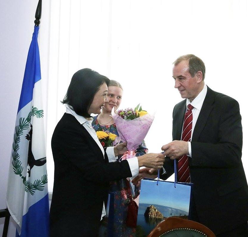 Поздравление от губернатора иркутской области
