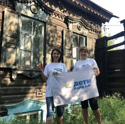Сотрудники фонда в эти выходные сделали Иркутск краше